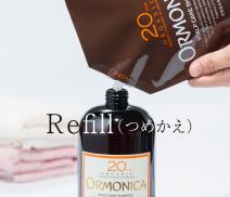 Refill(つめかえ)