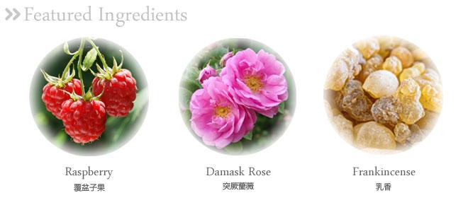 卸妆液的植物提取成分